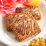 Gluten-Free Pocket Tart